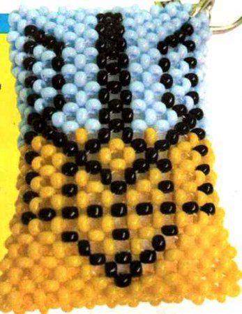 Брелок Герб Украины: Друзьям