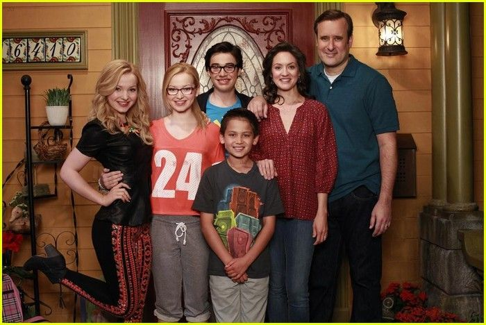 Dove Cameron: 'Liv  Maddie' Series Preview Tonight! | liv maddie premieres today 03 - Photo Gallery | Just Jared Jr.