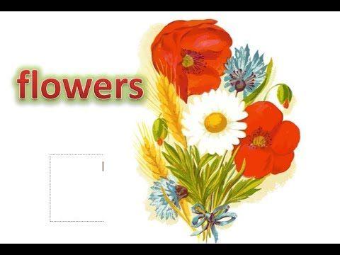 Як намалювати квітку, #draw, як намалювати букет квітів, малюємо квіти к...