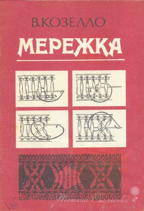 Gallery.ru / Фото #12 - Книги, які варті уваги - kolirbarvi
