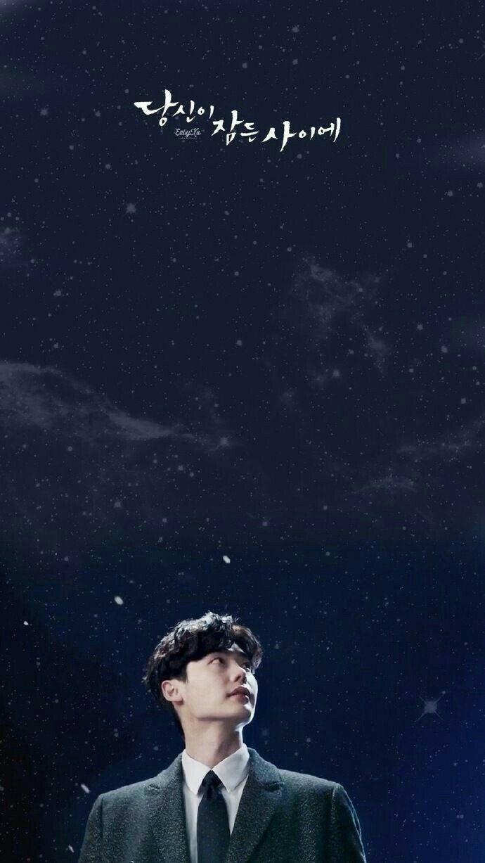 Pin By Park Beba On Korean Actors Lee Jong Suk Lee Jong