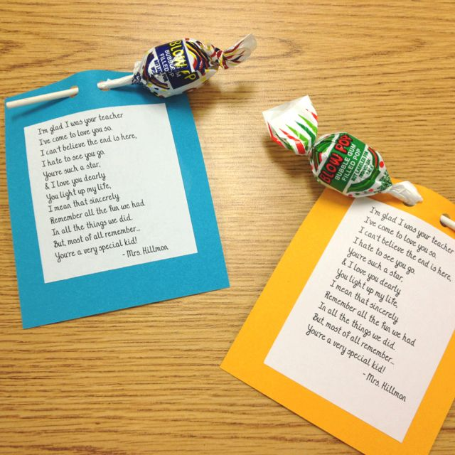 Wonderful poem to share with your students on the last day of school.   I LIKE IT!