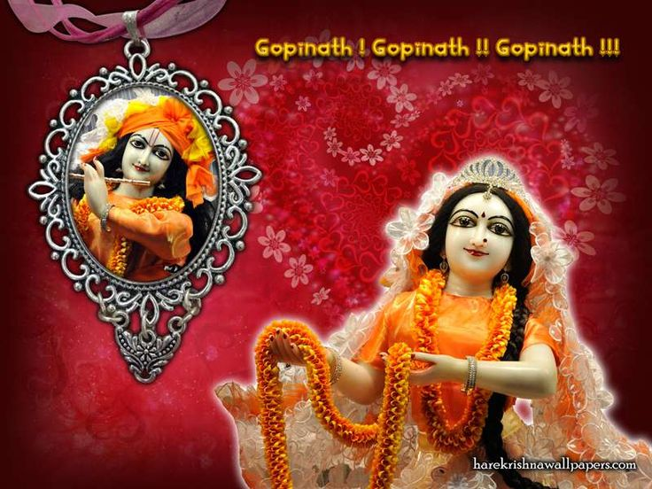 Sri Sri Radha Gopinath Wallpaper