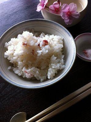 Japanese rice ◦●◦ ჱ ܓ ჱ ᴀ ρᴇᴀcᴇғυʟ ρᴀʀᴀᴅısᴇ ჱ ܓ ჱ ✿⊱╮ ♡ ❊ ** Buona giornata ** ❊ ~ ❤✿❤ ♫ ♥ X ღɱɧღ ❤ ~ Th 19th Feb 2015