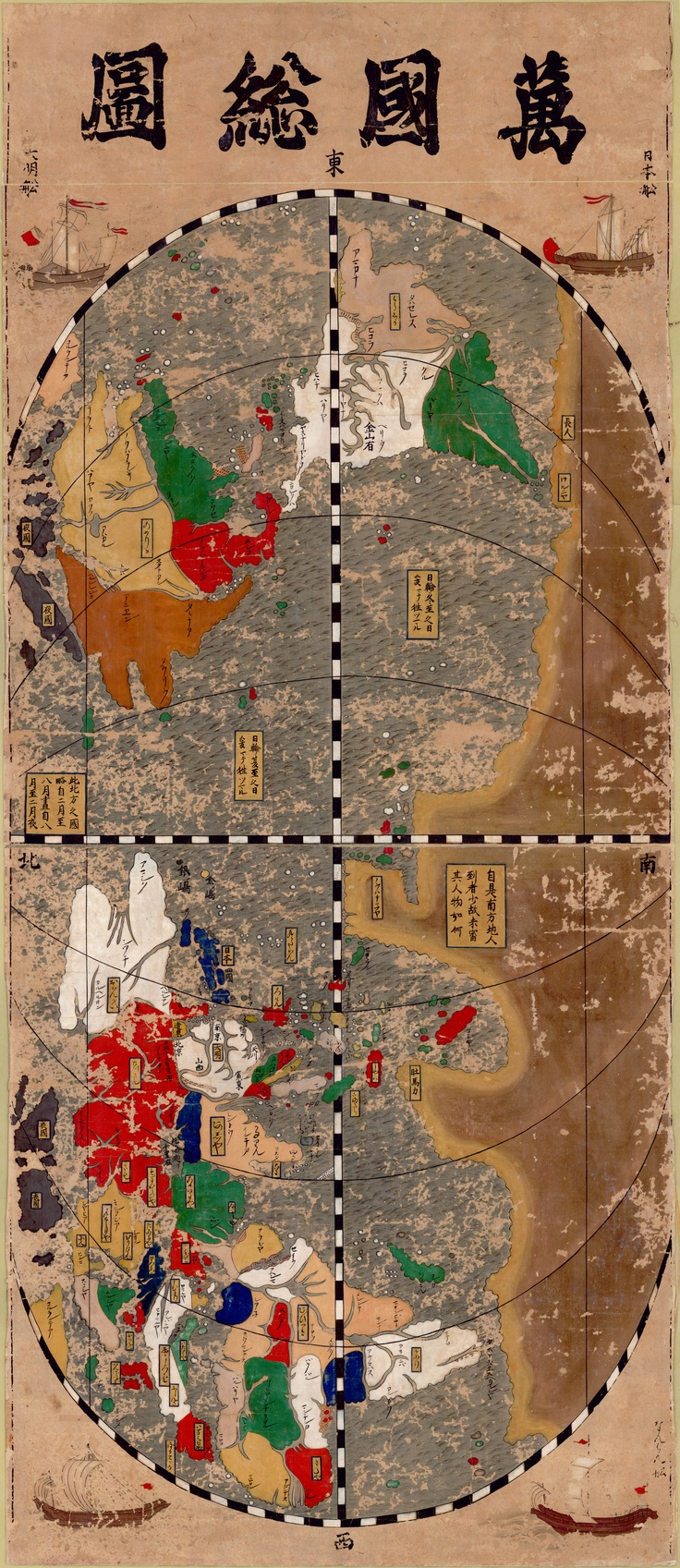 """This double-sided Japanese woodcut displays a world map on the front and illustrated examples of the peoples of the world on the verso.  It exemplifies the Bankoku-sozu (""""complete maps of the peoples of the world"""") style of cartography influenced by European techniques and geographic knowledge in the sixteenth and seventeenth centuries."""
