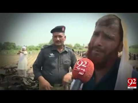 Eyewitness describes horrendous Bahawalpur oil tanker tragedy 25-06-2017 - 92NewsHDPlus - https://www.pakistantalkshow.com/eyewitness-describes-horrendous-bahawalpur-oil-tanker-tragedy-25-06-2017-92newshdplus/ - http://img.youtube.com/vi/KMKtKy7b1Pk/0.jpg
