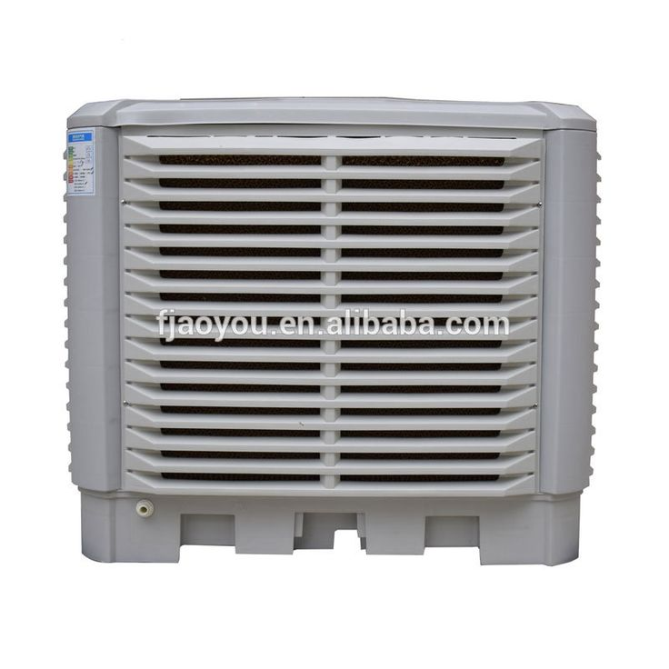 2017 Cheap small water cooling fan/down evaporative air cooler