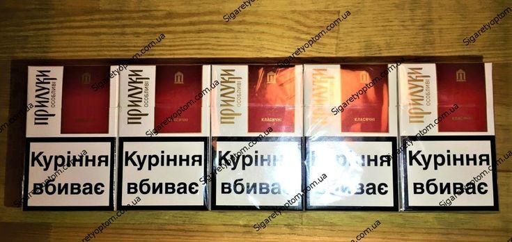 Опт сигарет интернет магазин электронная сигарета kado puff купить
