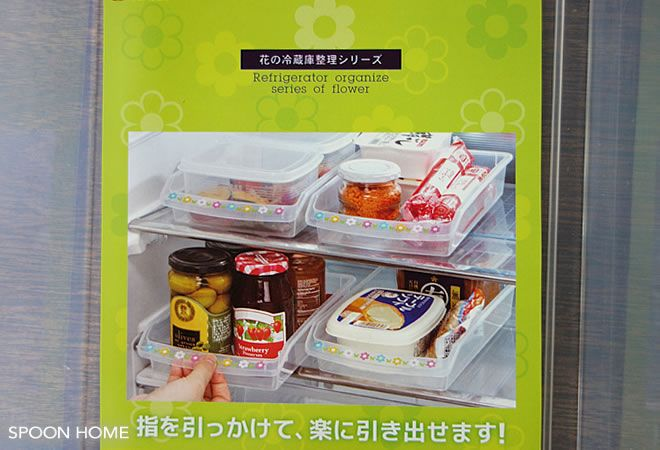 冷蔵庫の無印良品・整理収納グッズのブログ画像