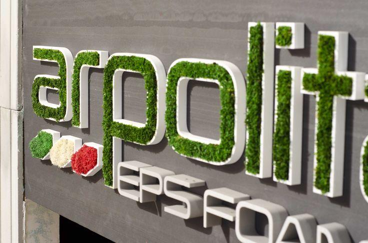Ekologiczne logo z islandzkiego mchu MOSS TREND. Zapraszamy do BandIt Design: www.banditdesign.pl  #logo #eco #design