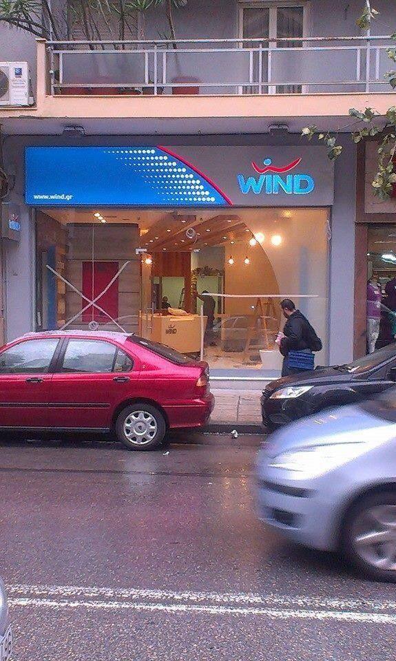 Κατάστημα Wind στην Θεσσαλονίκη - Γυψοσανίδες (2015)