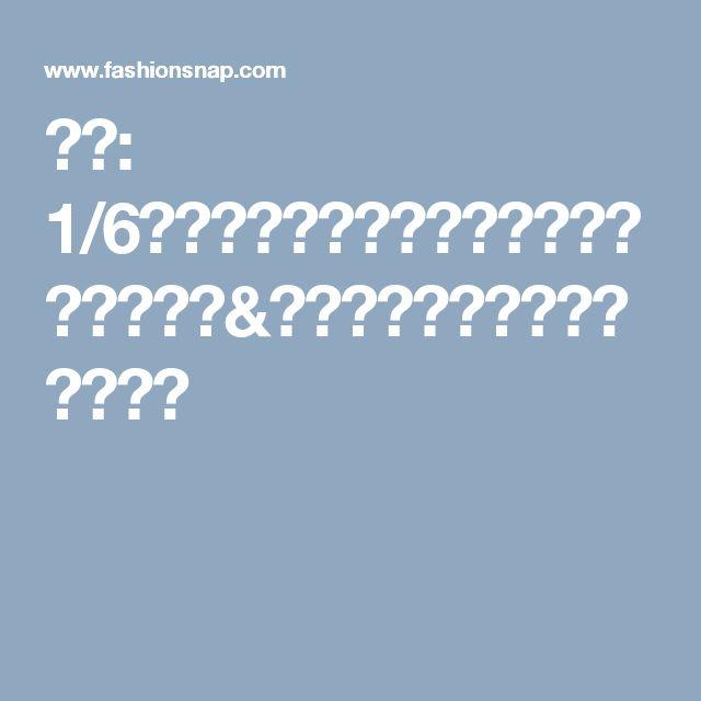 画像: 1/6【【動画】スタージュエリー、多部未華子&高橋一生のドラマに全面協力】