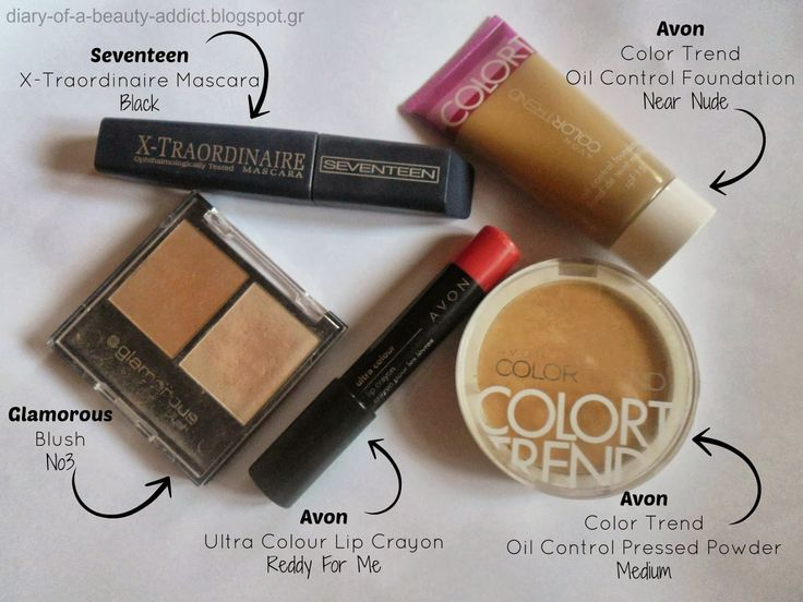 TAG: 5 Product Makeup (video)
