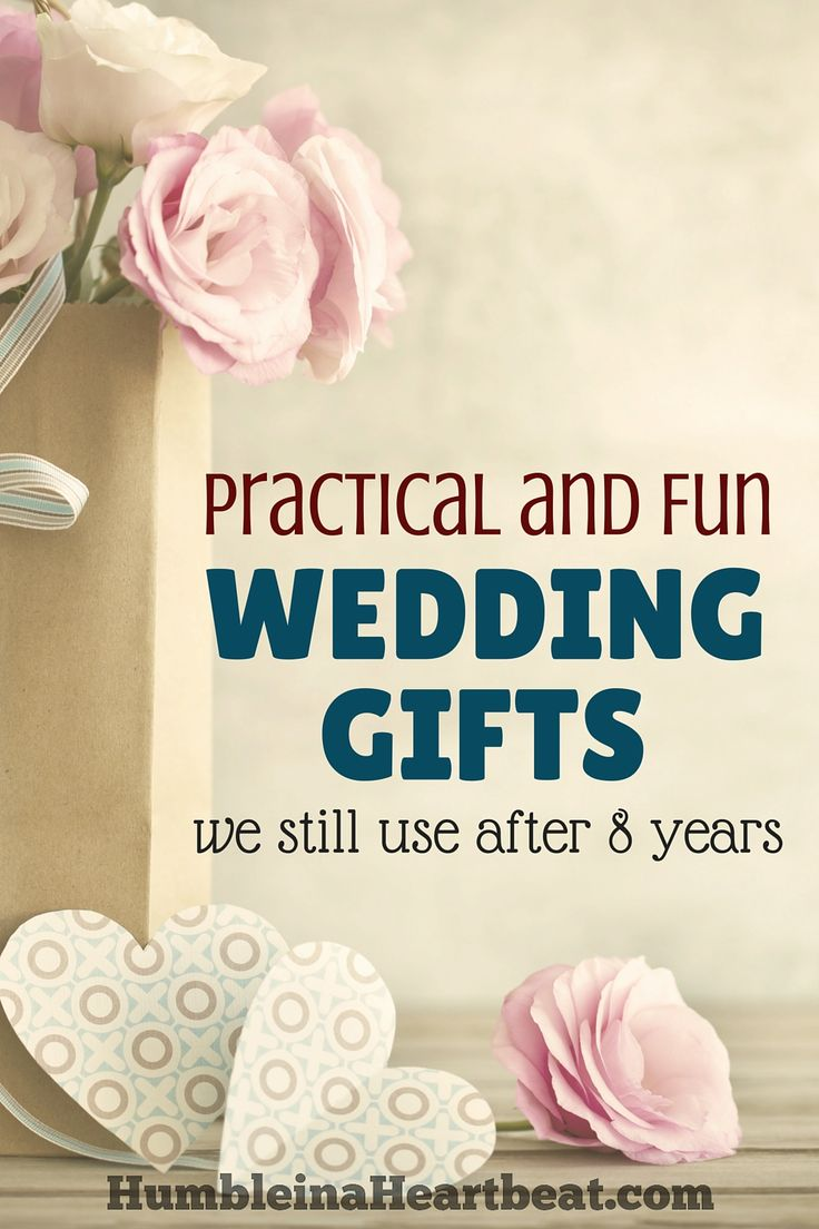 We got so many gifts for our wedding 8 years ago, but these are the ones we still use and love. If you need a gift idea for a wedding, you likely can't go wrong with one of these!