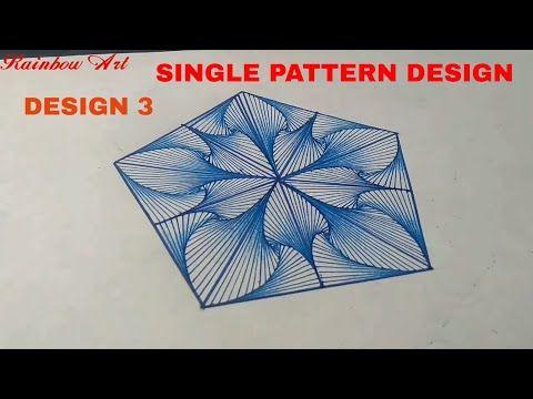 HOW TO DRAW SINGLE PATTERN DESIGN | DESIGN 3 | RAINBOW ART