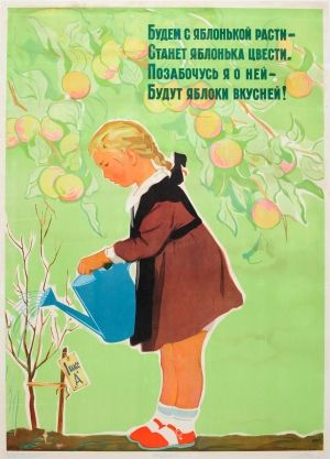 Growing with an Apple Tree USSR, 1961 - original vintage poster by B. Reshetnikov [Будем с яблокой расти - Станет яблонька цвести. Позапочусь я о ней - Будут яблоки вкусней! We will grow with the apple - The apple tree will blossom. I'll take care of it - apples are delicious!] listed on AntikBar.co.uk