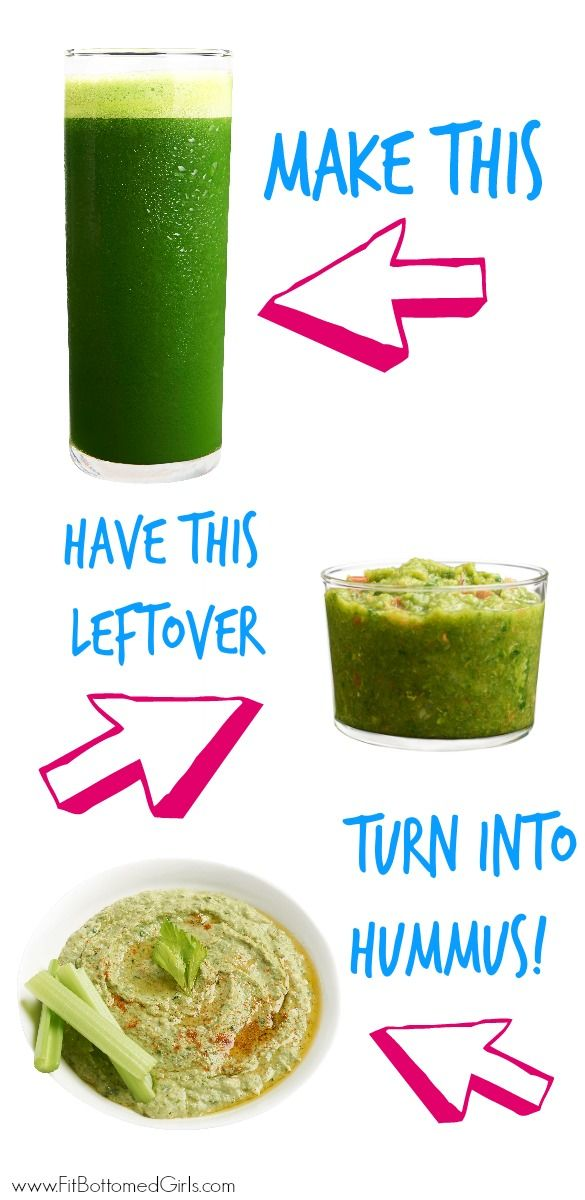Turn leftover juice pulp into hummus -- AKA Yumm-us -- with this juice pulp recipe. No more wasted juice pulp!