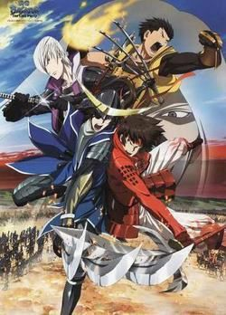 Sengoku Basara Film - The Last Party VOSTFR BLURAY Animes-Mangas-DDL    https://animes-mangas-ddl.net/sengoku-basara-film-the-last-party-vostfr-bluray/