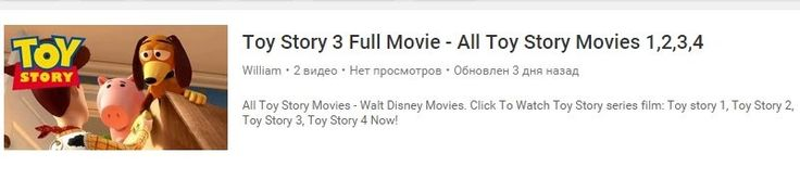 Click To See Toy Story 2 | Must See Toy Story 4 New Movie | View Now Toy Story 2 All Clip | observe Toy Story 3 All episodes