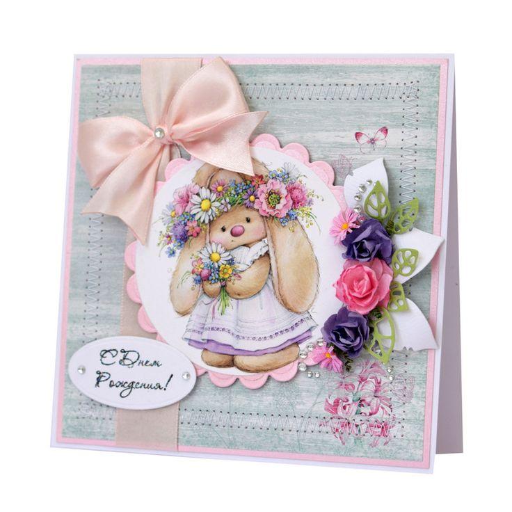 Короной фото, детские открытки для девочки скрапбукинг