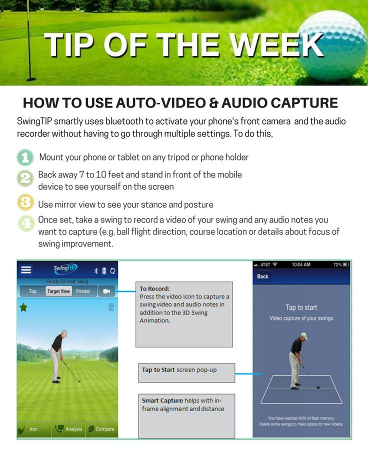 How to use Auto Video and Audio Capture in Mobicoach SwingTIP Golf Swing Analyzer. https://mobicoach.com/product/swingtip-golf-swing-analyzer/