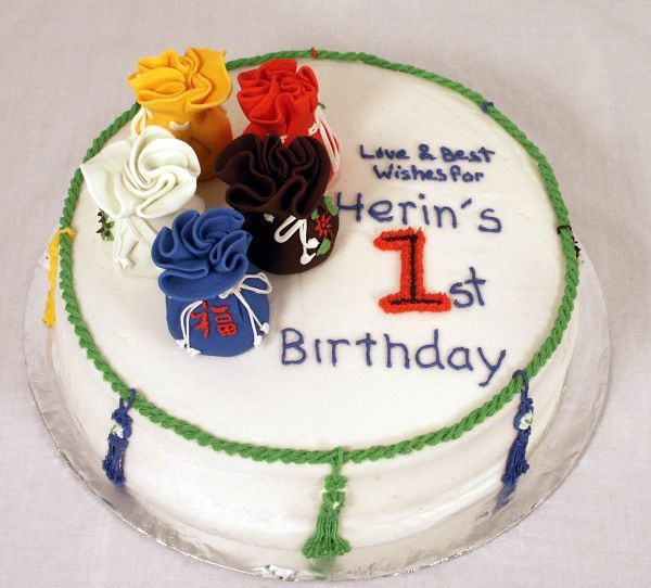 Birthday Cake In Korean
