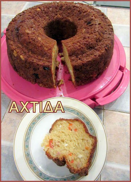 Κέικ τυριών | Οι δυό μας στην... κουζίνα!