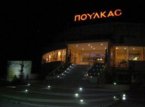 Χώροι Δεξιώσεων,Ν. Θεσσαλονίκης,Πουλκαc www.gamosorganosi.gr