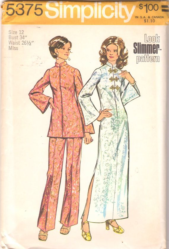 Simplicity 5375 1970s Misses Oriental Mandarin Collar Dress Tunic and Pants womens vintage sewing pattern by mbchills
