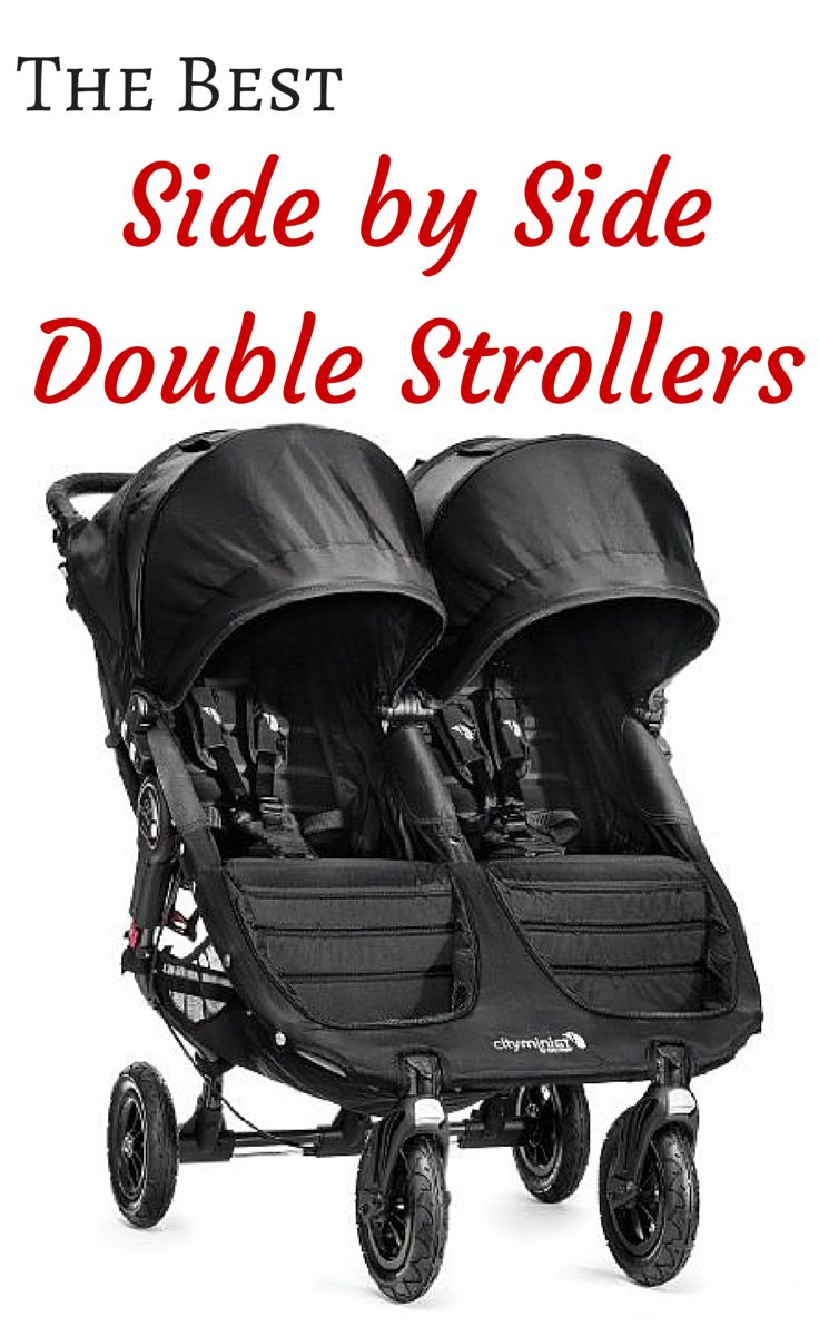 A guide to the best side by side double strollers http://www.thestrollersite.com/best-side-side-double-stroller/ #strollers #baby #twins #kids