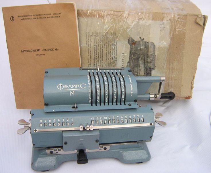 ADDING MACHINE NEW 1976 Mechanical Calculator Counting Machine Arithmometer USSR #ADDINGMACHINEMechanicalCalculator