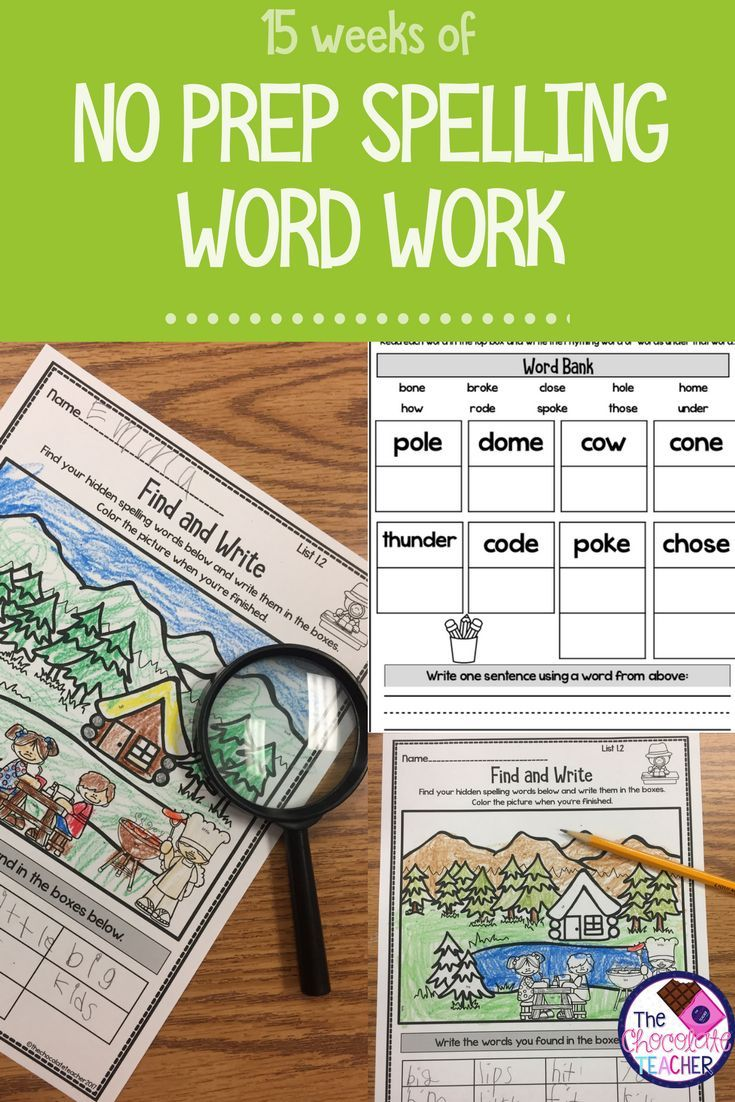 The 25+ best Spelling worksheets ideas on Pinterest | Spelling ...