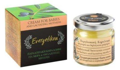 Natuurlijke bijenwas creme voor baby's en borstvoeding gevende moeders.