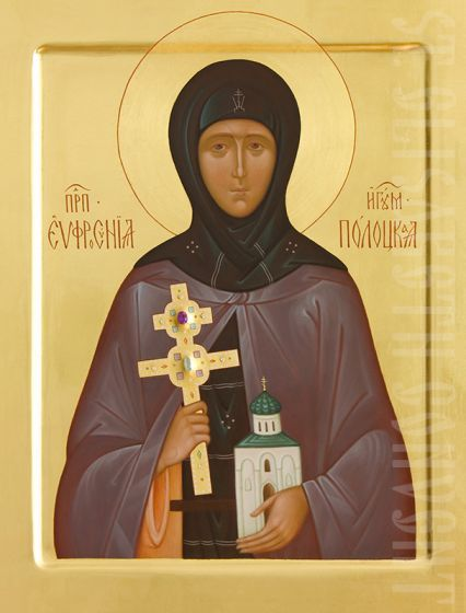 St. Euphrosyne