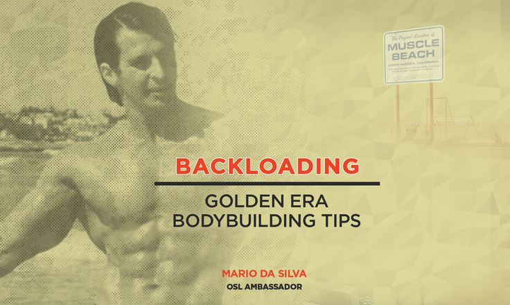 This also refers to the negative or lowering phase of a movement. In 1972, Iron Man Magazine author Arthur Jones wrote the average lifter was 40 percent stronger when he backloads then when he lifts or frontloads.   Do you pay attention to your backloads?   Keep it Old School – www.OldSchoolLabs.com
