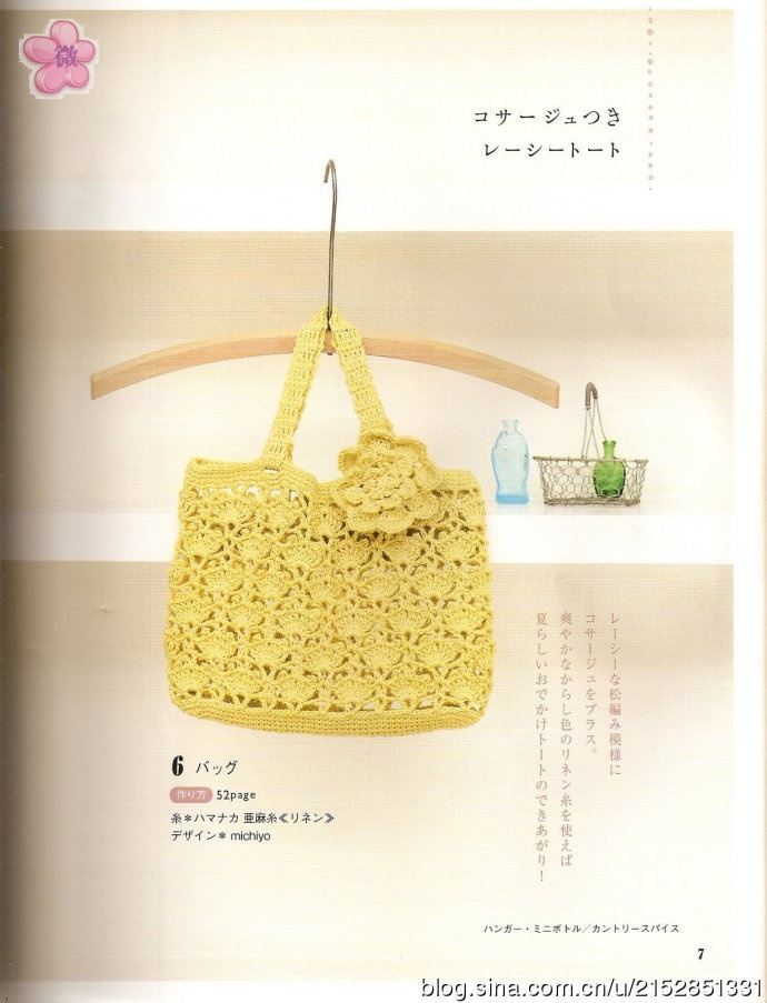 Crochet Bag Chart : crocheted bag with charts, graph pattern crochet Pinterest