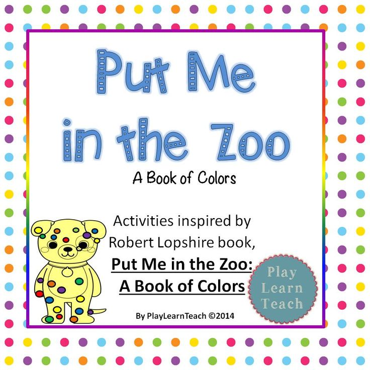 1000 images about theme dr seuss zoo on pinterest for Dr seuss put me in the zoo coloring pages