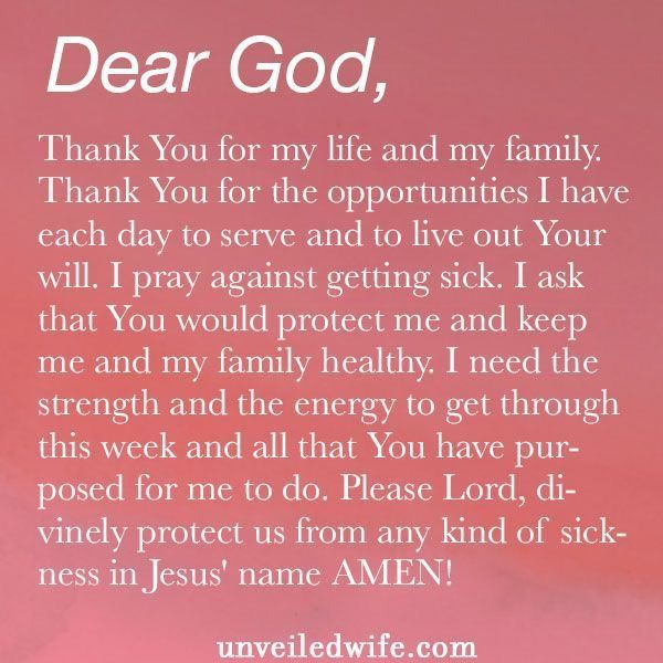 Short Simple Prayer Quotes: 25+ Best Ideas About Short Thanksgiving Prayer On
