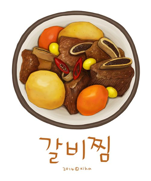 Korean artist:  Xihanation