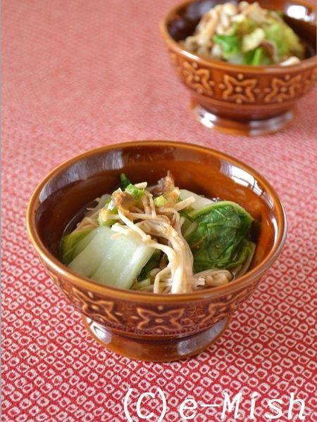 白菜とえのきのゆず胡椒おひたし by 柴田真希さん / レシピサイト「Nadia/ナディア」/プロの料理を無料で検索