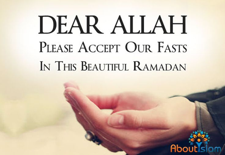 Dear Allah, please accept our fasts  in this beautiful Ramadan.  Ameen Ameen Ameen <3