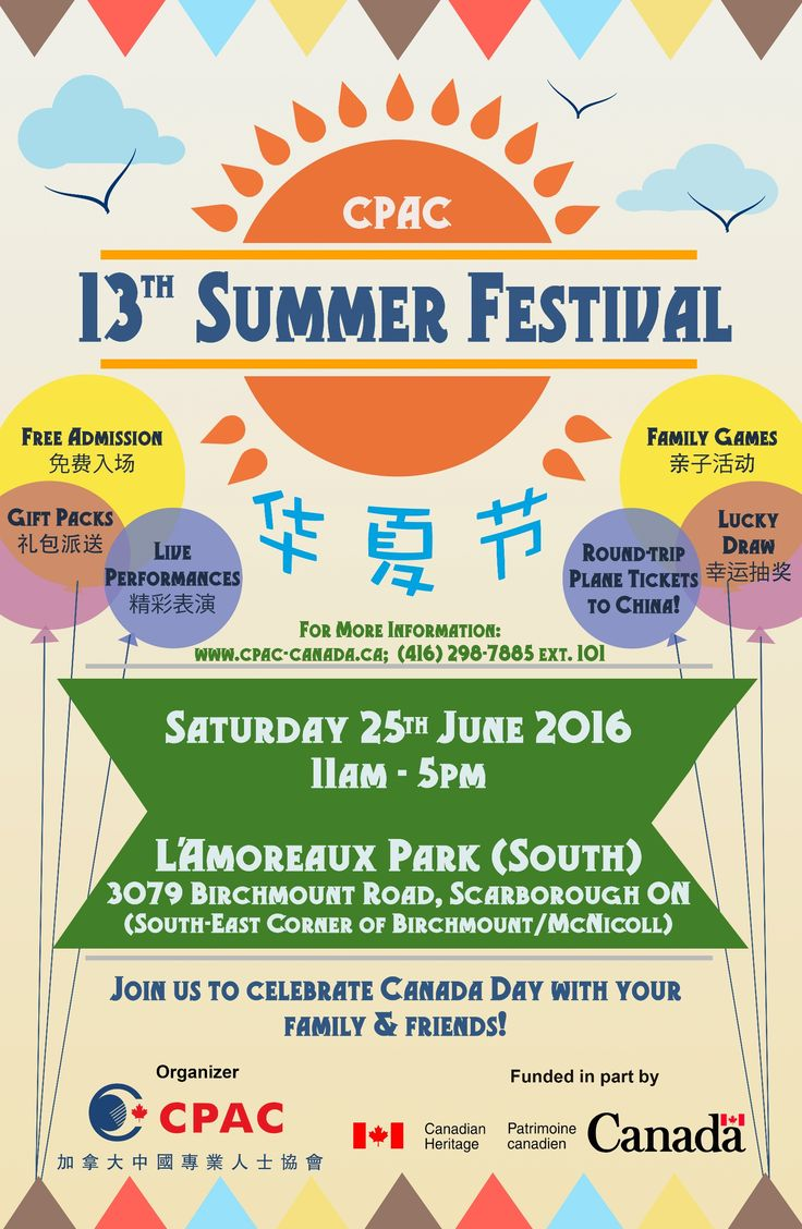 Poster design event - Summer Festival Poster Google Search