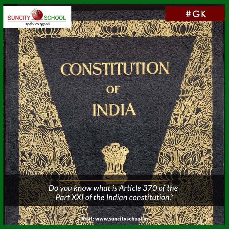 Recently, results of Jammu & Kashmir Assembly election were declared. Do you know what is Article 370 of the Part XXI of the Indian constitution? #Polity #CurrentAffairs #news #update #Sports #politics #suncityschool #student #schooling #gurgaon #child #learning #education #studies http://www.suncityschool.in/