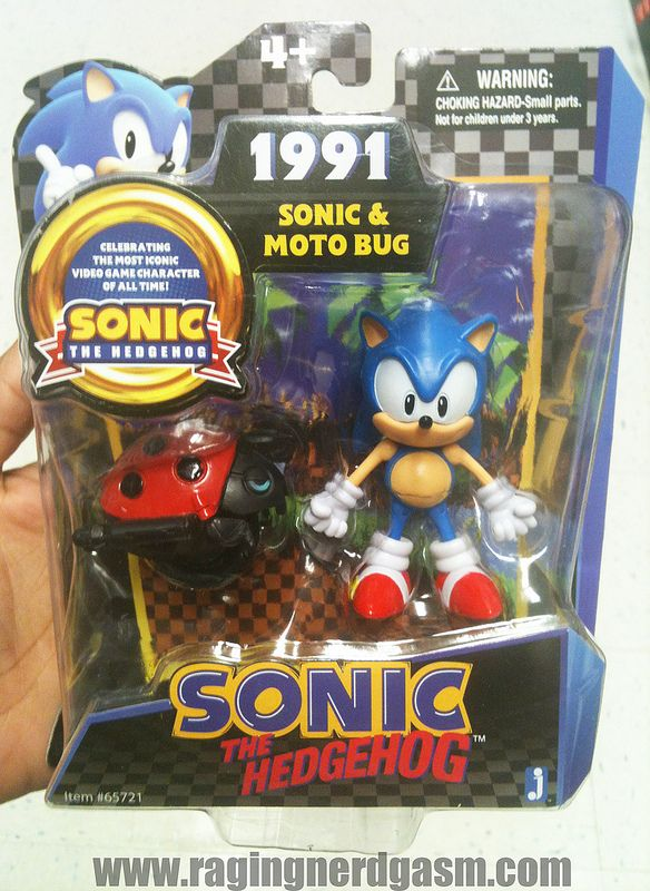 Cool Bug Toys : Sonic the hedgehog figures by jazwares moto
