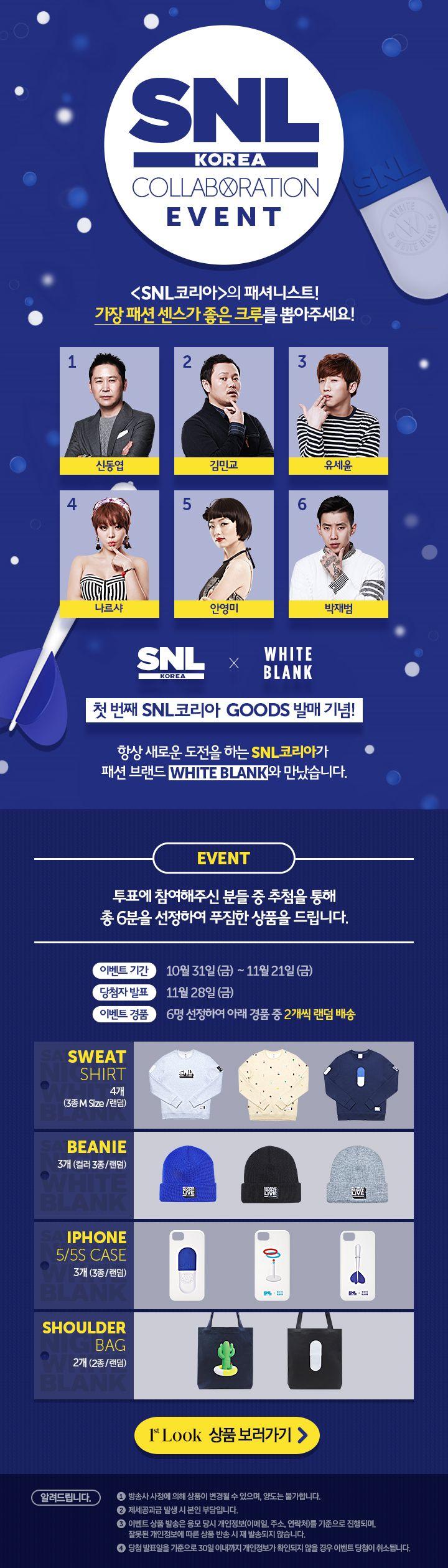 SNL 이벤트 - Google 검색