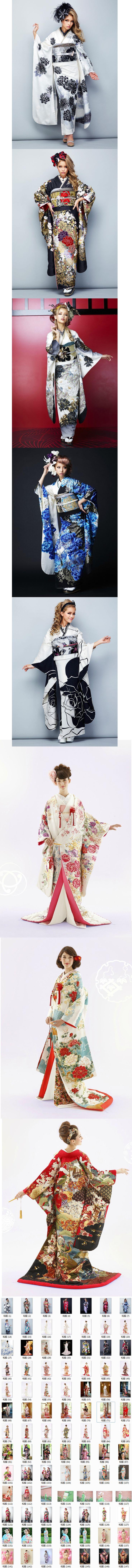 和服参考图集 日本风服饰设计 衣服 游戏原画 资料图集 CG绘画-淘宝网全球站
