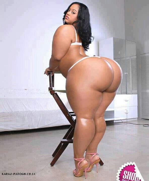 Pictures of thick black asses