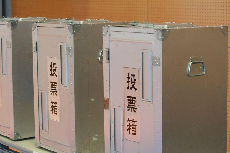選挙 投票箱 - Google 検索