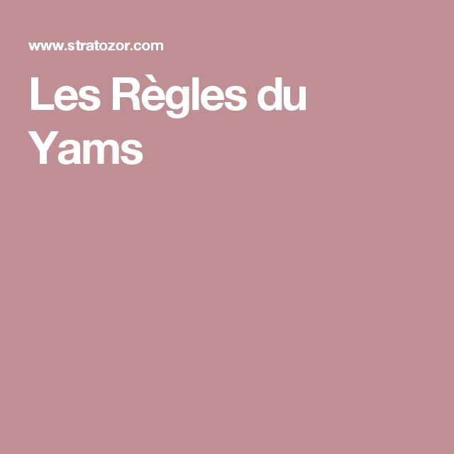 Les Règles du Yams