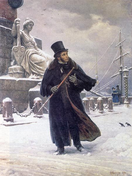 А.С. Пушкин в Петербурге, 1949 Автор: Борис Валентинович Щербаков
